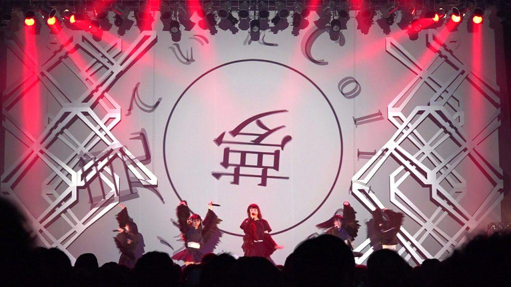 ライブで使われました。